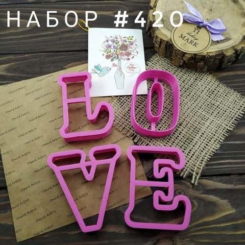 Вырубка №420 - LOVE