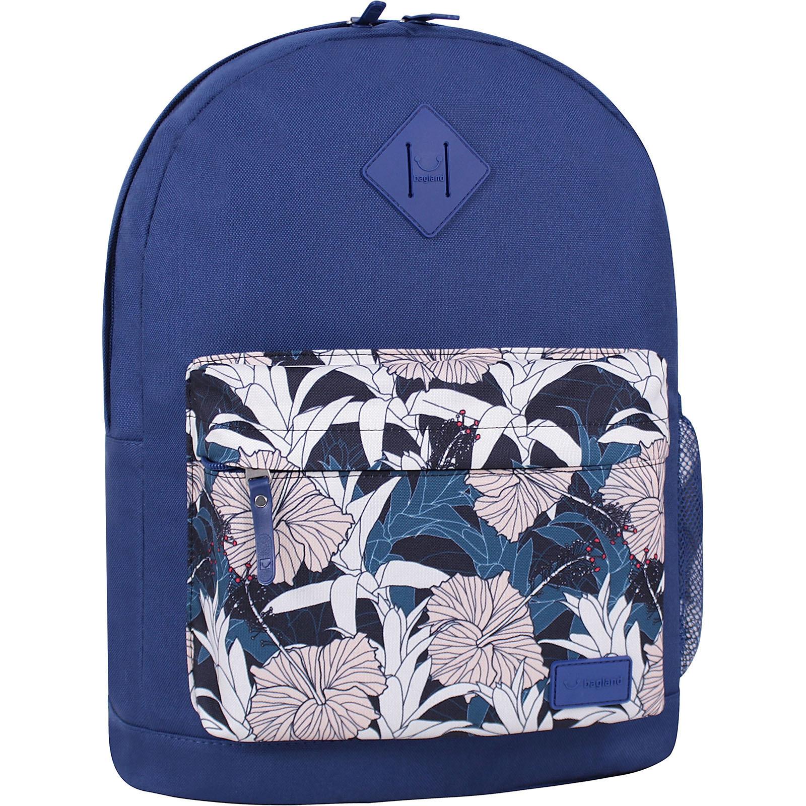 Молодежные рюкзаки Рюкзак Bagland Молодежный W/R 17 л. Синий 766 (00533662) IMG_6321_суб.766_.JPG