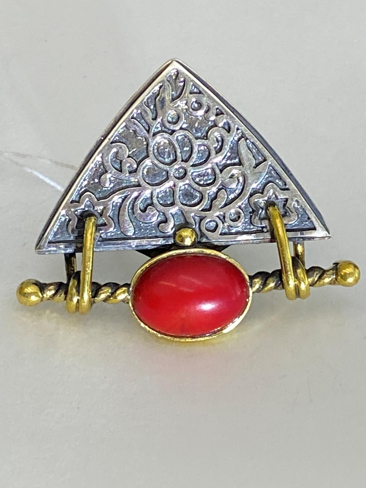 Наринэ (кольцо из серебра)