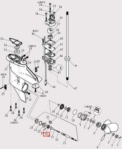 Муфта сцепления Φ29*20 для лодочного мотора F9.8 Sea-PRO (12-19)