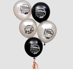 Воздушный шар 12