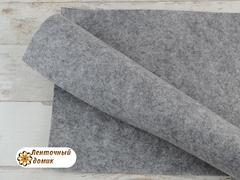 Фетр ЖЕСТКИЙ корейский серый меланж 1,2 мм (лист 22*30 см)