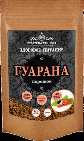 Гуарана порошок (Guarana Superfood powder), 50 / 100 г