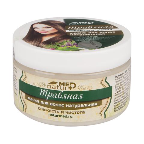 Маска для волос натуральная Травяная 250мл Институт натуротерапии ТМ Натурмед