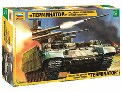 БМПТ «Терминатор»