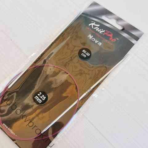 Спицы круговые Knit Pro Nova Metal № 2,25