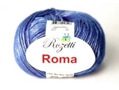 ROMA  (цена за упаковку)