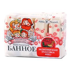 Мыло туалетное Банное в упаковке 4 шт по 100 г