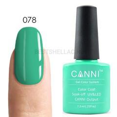 Canni, Гель-лак № 078, 7,3 мл