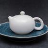 Фарфоровый чайник Си Ши 170 мл