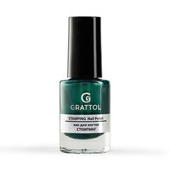 Grattol, Лак для стемпинга №09, Green Metal