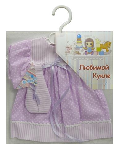 Платье - Сиреневый. Одежда для кукол, пупсов и мягких игрушек.
