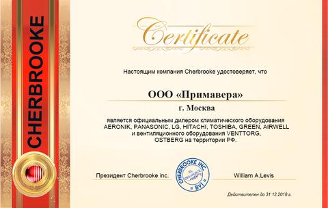 Сплит AERONIK ASI-24HS4/ASO-24HS4