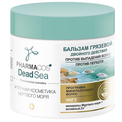 Витекс PHARMACos Dead Sea Бальзам грязевой против выпадения волос и перхоти 400мл