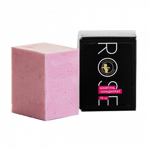 Rose шампунь-концентрат с шёлком и маслом розы 70гр