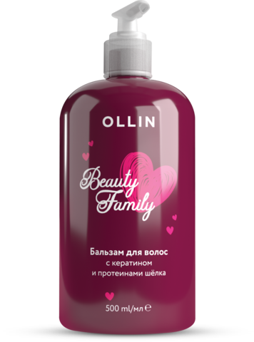 OLLIN BEAUTY FAMILY Бальзам для волос с кератином и протеинами шёлка 500мл