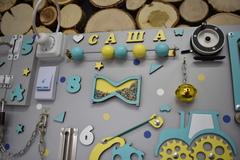 Бизиборд ГИГАНТ 100х60 см Бирюзово-Желтый для мальчика