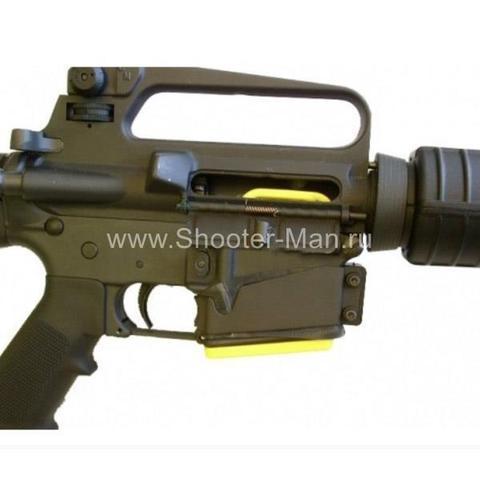 Флажок безопасности для шахты магазина AR15 Redi-Mag