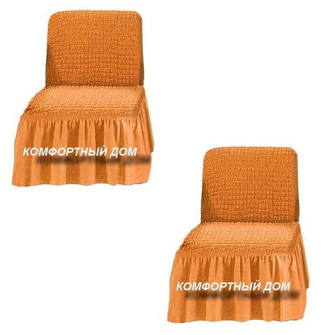 Чехол на два кресла, без подлокотников рыжий