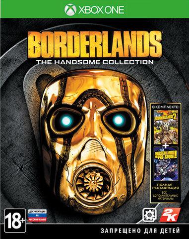 Borderlands: The Handsome Collection (Xbox One/Series X, английская версия)