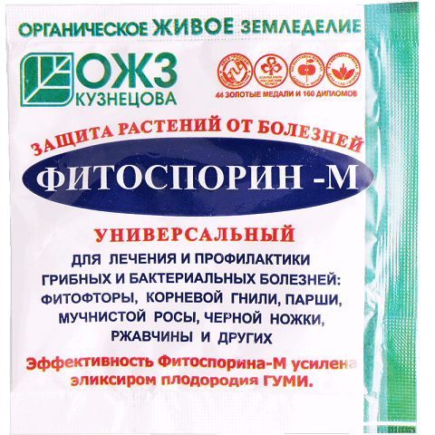 Фитоспорин -М-универсал (10 гр)