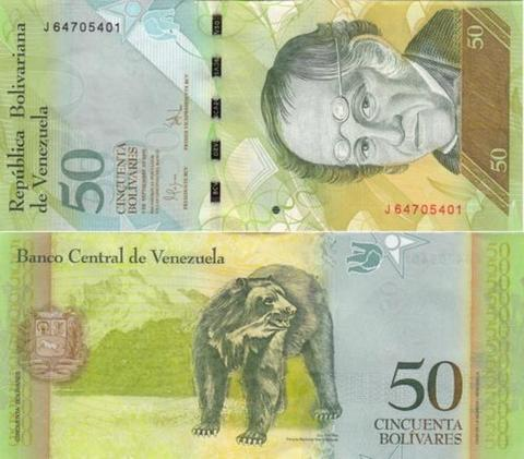 Банкнота 50 боливаров 2015 год, Венесуэла. UNC