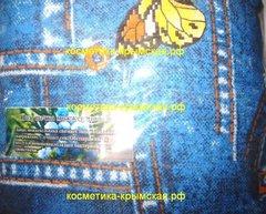 Подушка «с Можжевельником»™Crimea ORGANIC