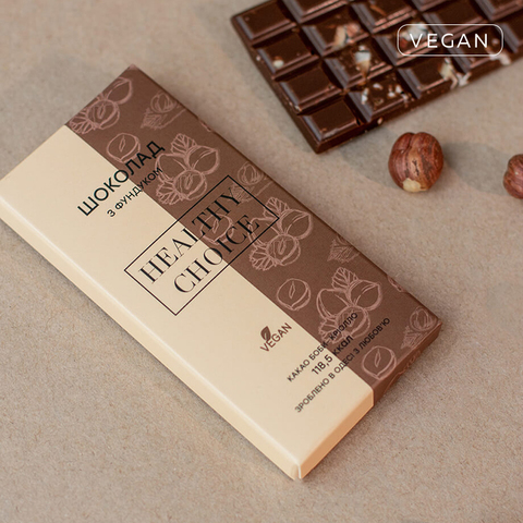 Healthy Choice Молочный шоколад с фундуком Milk Chocolate With Hazelnuts