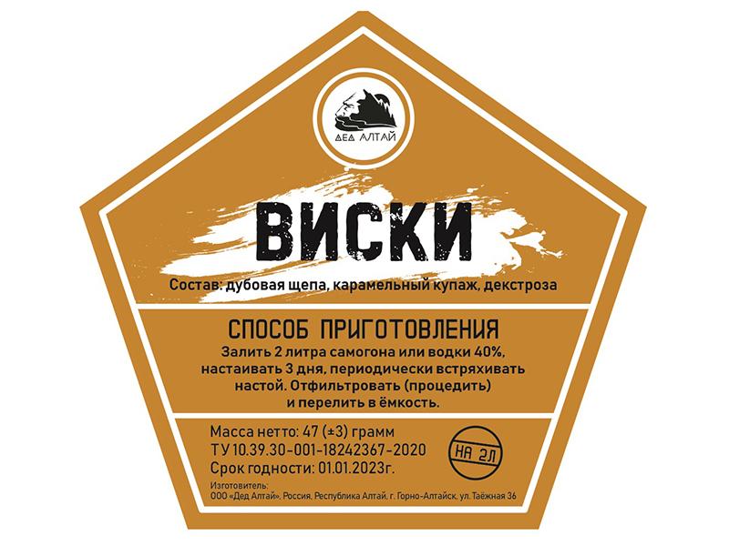 """Очистка и настойка Набор трав и специй """"Виски"""" viski_1.jpg"""