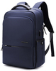 Рюкзак  ARCTIC HUNTER B00069 Синий