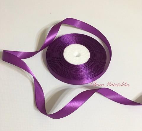 Атласная лента 1,2 см - Фиолетовая