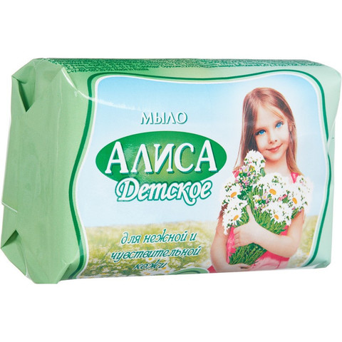 Мыло туалетное Алиса 150 г