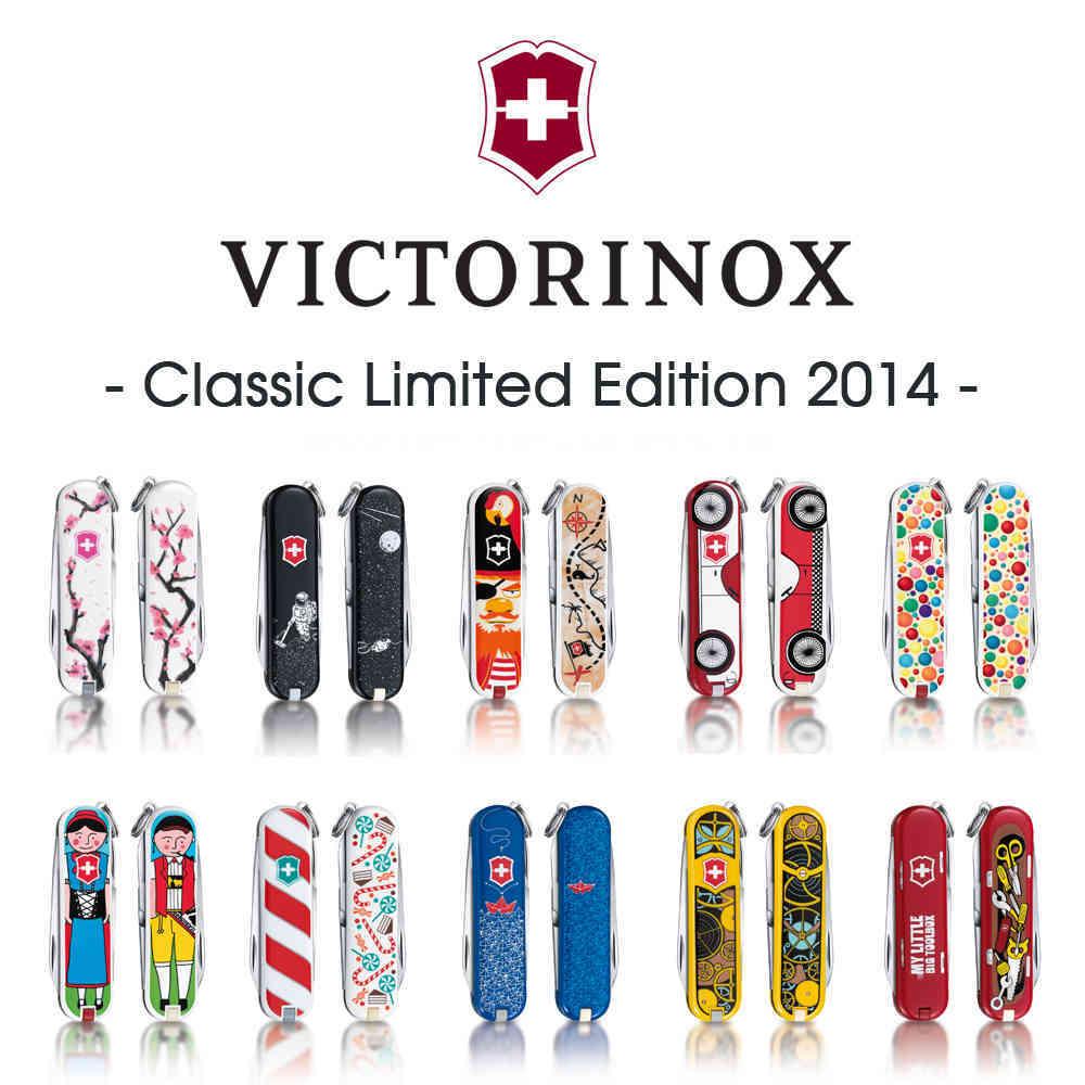 Victorinox Classic Limited Edition 2014 | Wenger-Victorinox.Ru