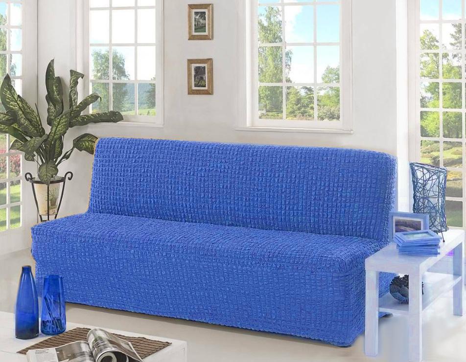 Чехол на диван без подлокотников, лазурный