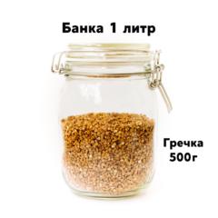 Гречка (ОАО Геркулес), цена за кг