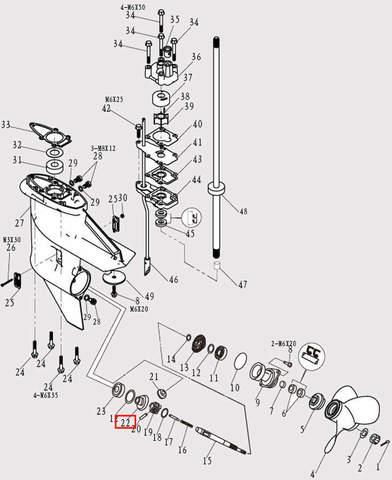 Шестерня переднего хода для лодочного мотора F9.8 Sea-PRO (12-22)