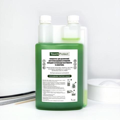 Концентрат для дезінфекції, достерилізаційного очищення, холодної стерилізації інструментів та поверхонь Touch Protect 5 l (2)