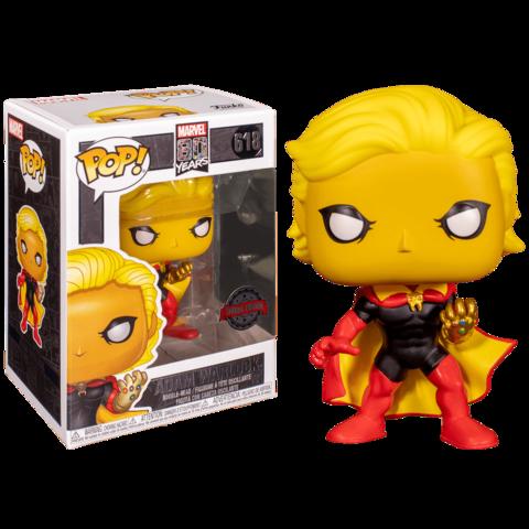 Фигурка Funko Pop! Marvel: Adam Warlock (Excl. to Walgreens)