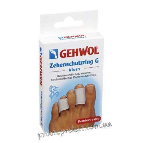 Gehwol Zehenschutzring G - Кільця для пальців захисні, маленькі