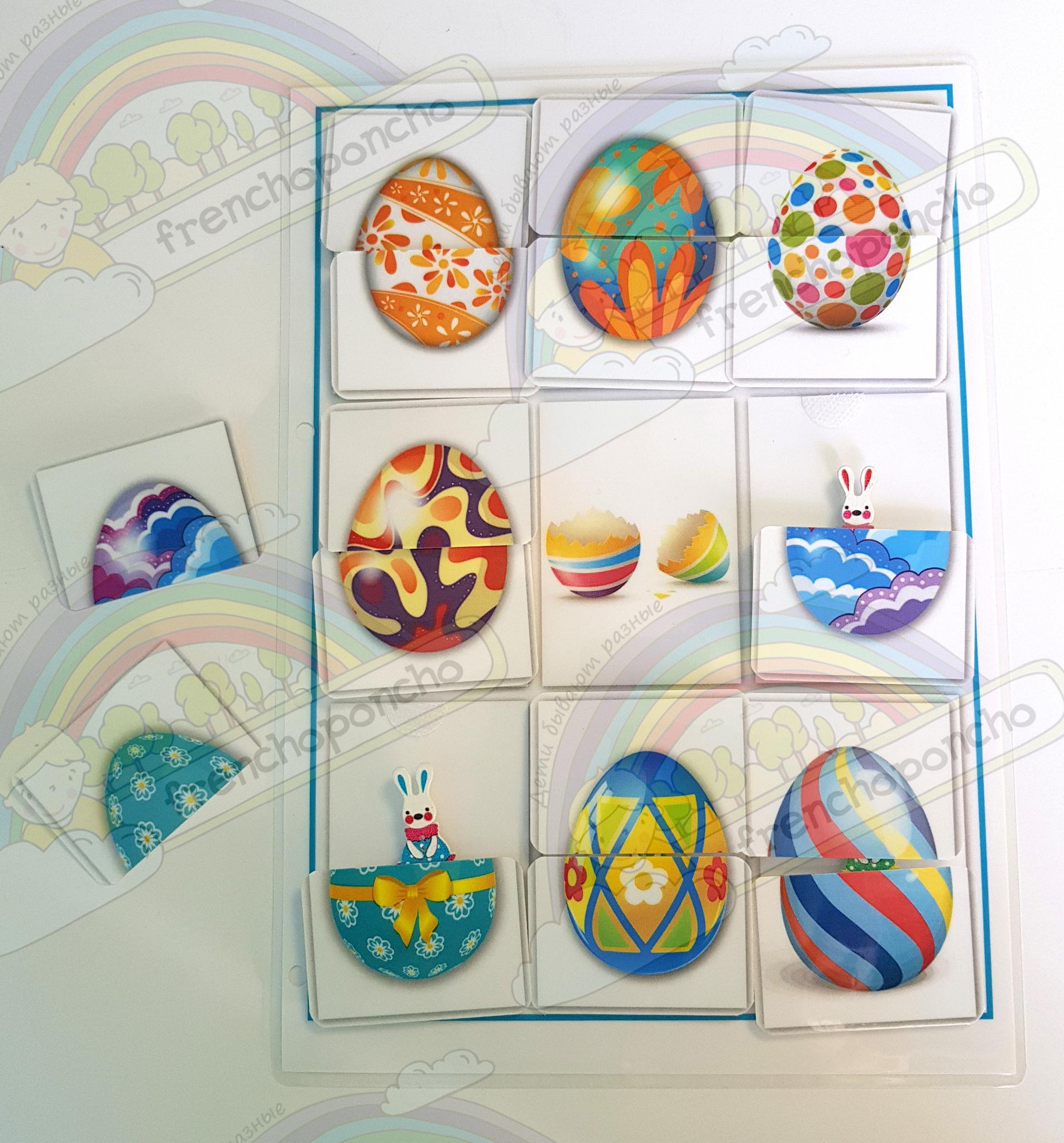 Пасхальные яйца. Разрезные картинки. Развивающие пособия на липучках Frenchoponcho (Френчопончо)