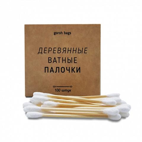 Goroh bags, Ватные палочки с деревянной основой, 100шт