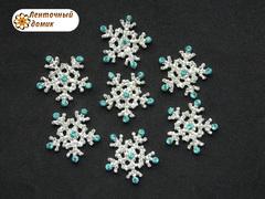 Стразовая ажурная снежинка с голубыми кончиками
