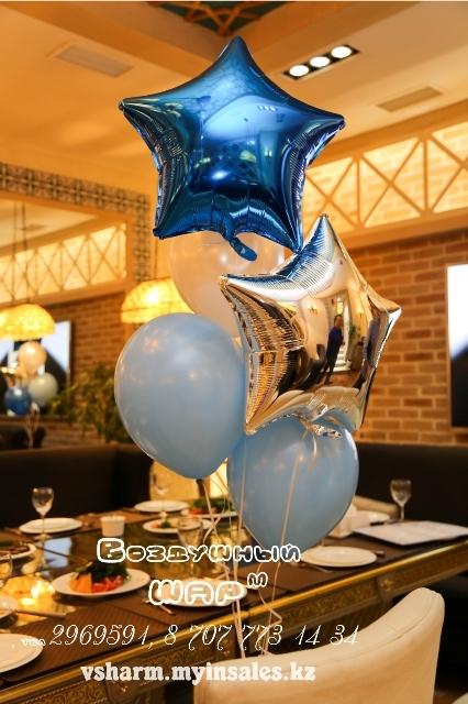 шары на стол на 2700 тнг 2 звездочки и 3 шарика однотонных Алматы