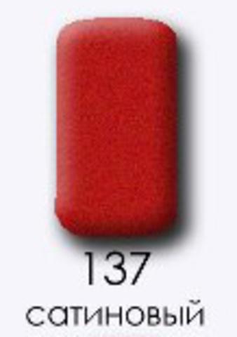 Лак LuckyNail - матовый №137
