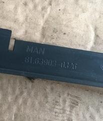 Заслонка в кабину МАН ТГЛ/MAN TGL F99 L/R 10-12  OEM MAN - 81639030326