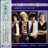 Ian Mitchell Band / Suddenly You Love Me (LP)