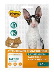 """Хрустящие подушечки для кошек с курицей и сыром Мнямс """"Здоровье и активность"""""""