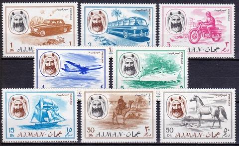 Ajman 1967 №127-140 **MNH