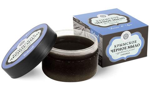 Чёрное мыло Лаванда для ухода за чувствительной, проблемной и увядающей кожей