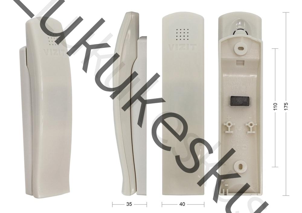 Uksetelefon Vizit UKP-7